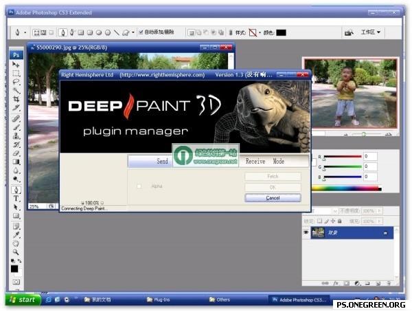 RightHemisphereDeepPaint3Dv2.1.1.4绿色版 麒麟设计正版滤镜