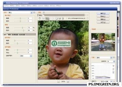 Noiseware 4.0.1.0 绿色版(降噪滤镜) 麒麟设计正版滤镜