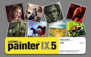 painter-ix5