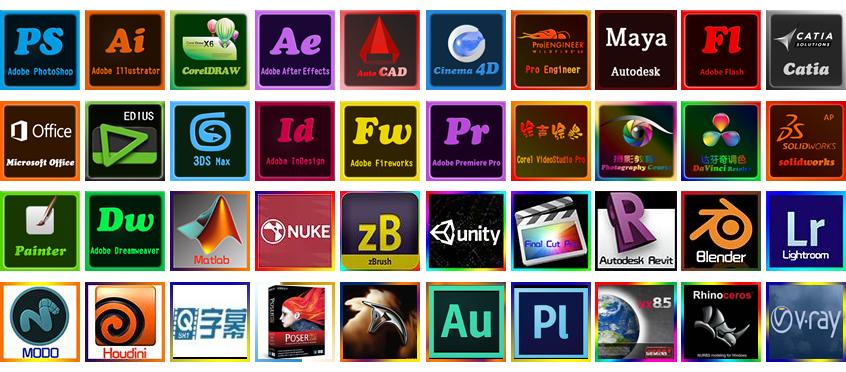 麒麟设计资源合购平台-全网最大最全VIP资源下载