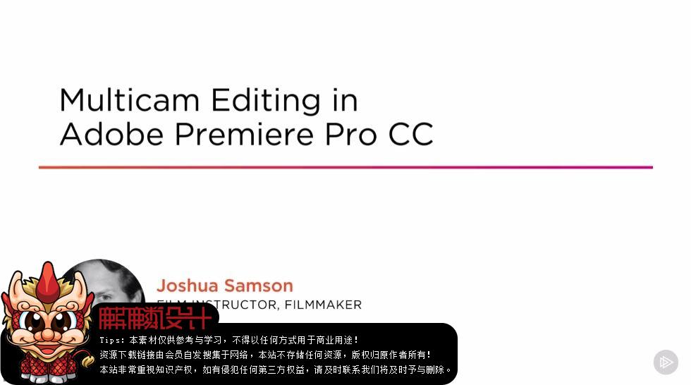 在Adobe Premiere Pro CC代理编辑_百度网盘